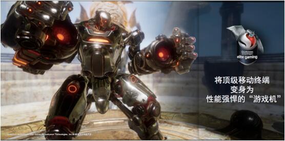 骁龙888打造炫酷游戏神器 大波游戏手机抵达战场