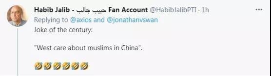 """美媒诱导巴总理批中国 被""""反将一军"""""""