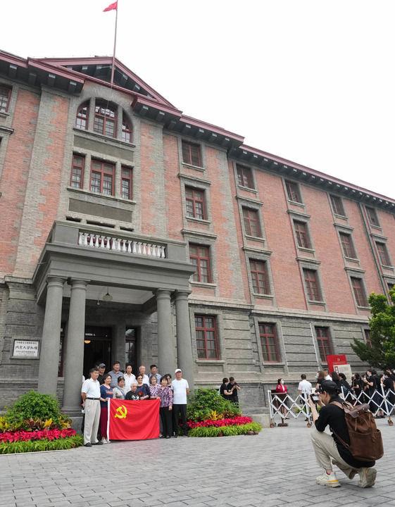 """北大红楼旧址重开放:一批珍贵文物见证""""红色序章"""""""