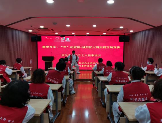 """青岛城阳区以""""科技+""""赋能党史学习教育精彩""""实""""分"""