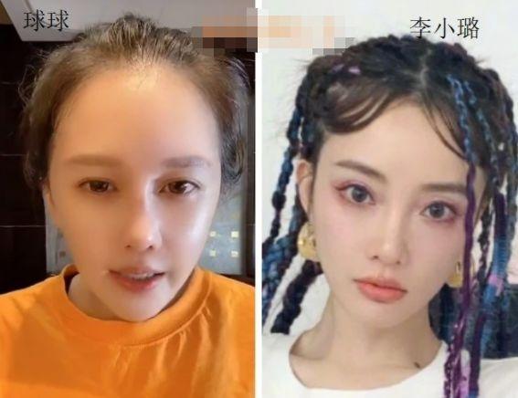 赵本山女儿被骂炫富怼黑粉:我家条件就是能惯着我