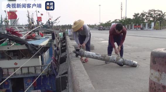 捞获不明装置!除了朝阳群众 我们还有沿海渔民