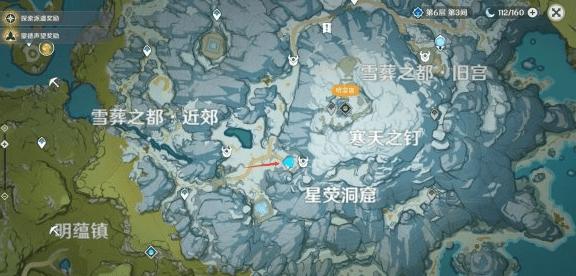 原神星荧洞窟机关解密顺序及碎片位置攻略