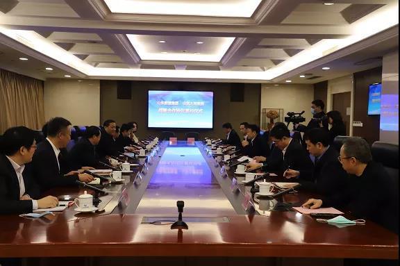 山东土地集团与山东能源集团签订战略合作协议,助力山东实现高质量发展