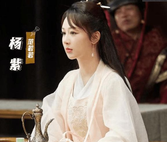 杨紫辟谣与张艺兴恋爱传闻:我是单身女强人