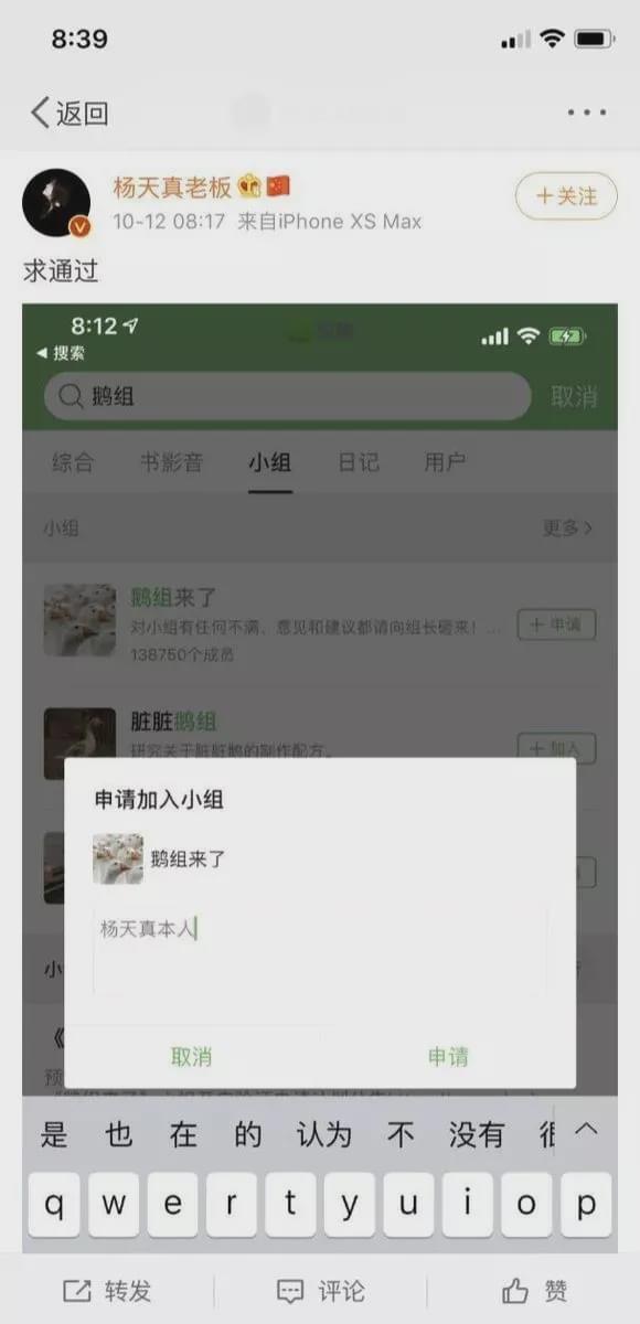 超刚!被骂野鸡捆绑李晨 张馨予告造谣者获赔15万