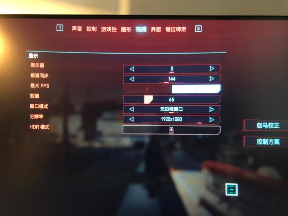 赛博朋克2077游戏1660ti最佳画面设置分享