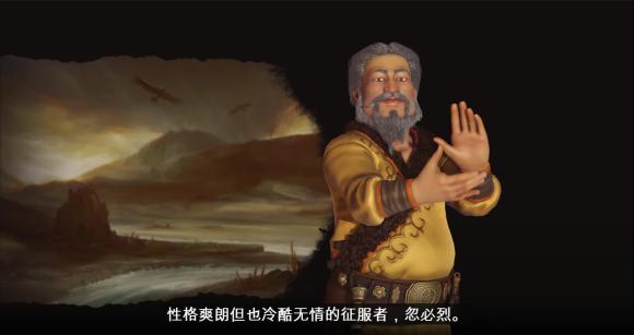 """《文明VI:新纪元季票》""""越南和忽必烈包"""" 前瞻"""
