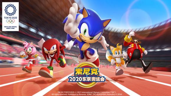 朝夕光年独家代理奥运会官方唯一授权手游正式上线