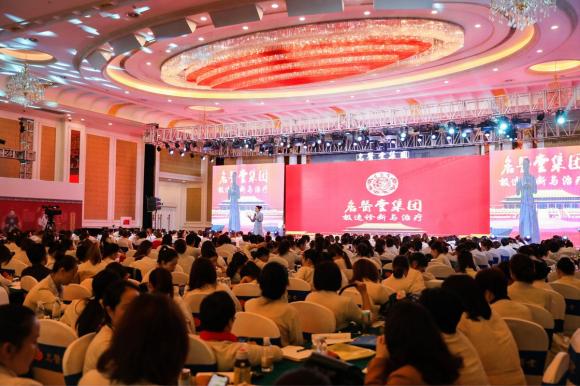 名医堂第十二届技术传承大会圆满落幕,为全民健康添砖加瓦!