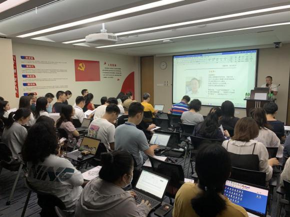 CDA数字化人才认证标准走进深圳前海微众银行