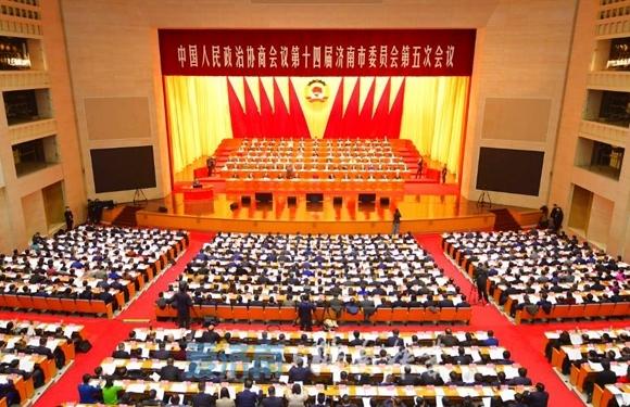 济南市政协十四届五次会议开幕