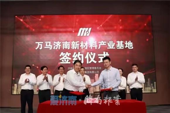 孙立成带队赴杭州考察招商,加快推进动能转换,提升城市发展能级