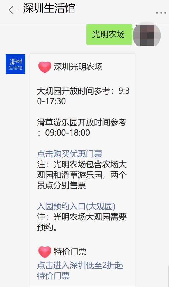 2021年深圳端午节带孩子去哪里玩?(附周边农庄推荐)