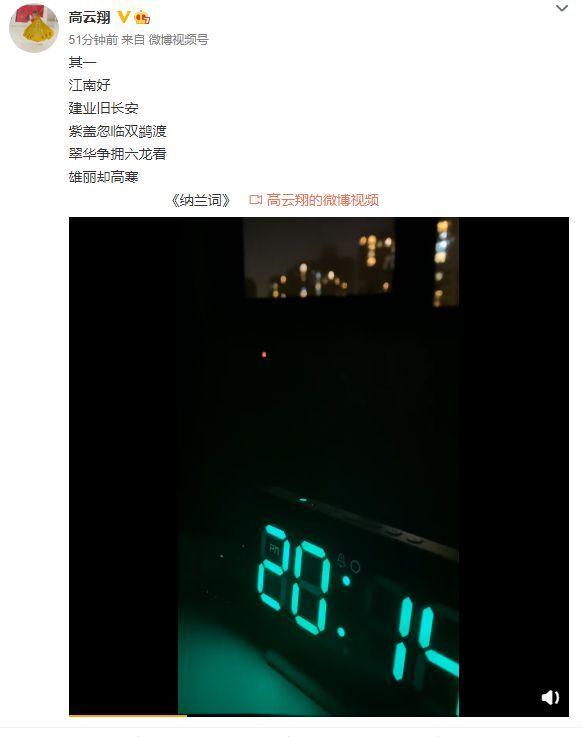 唐德诉高云翔违约案4月21日开庭 索赔6000万元
