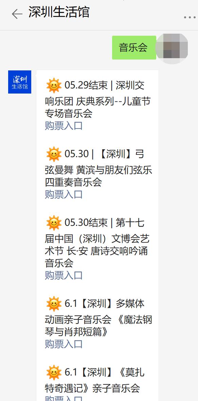 2021年光明文化艺术中心5/6月演出取消/延期详情