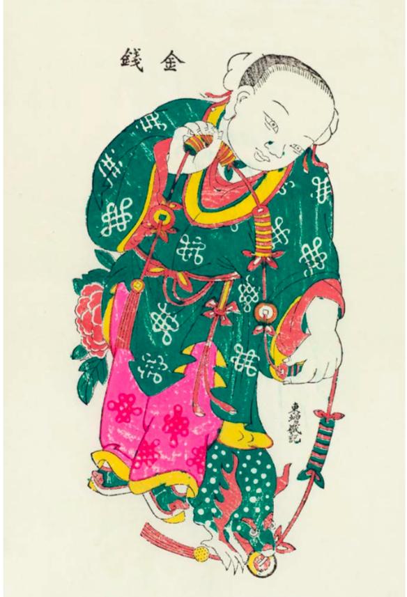 刘海戏金蟾 清代版/门画/木版套印/各纵52.5厘米·横34.3厘米/东增盛记/山东平度