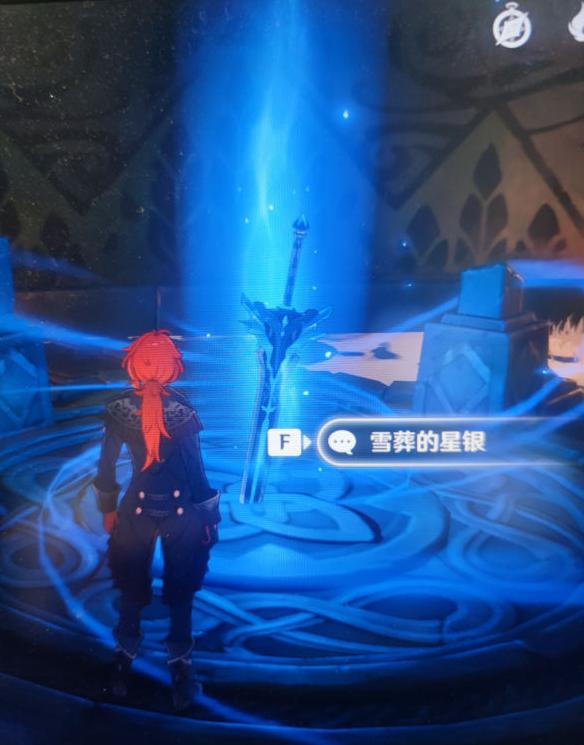 原神八块石碑密室怎么获取两把雪葬的星银