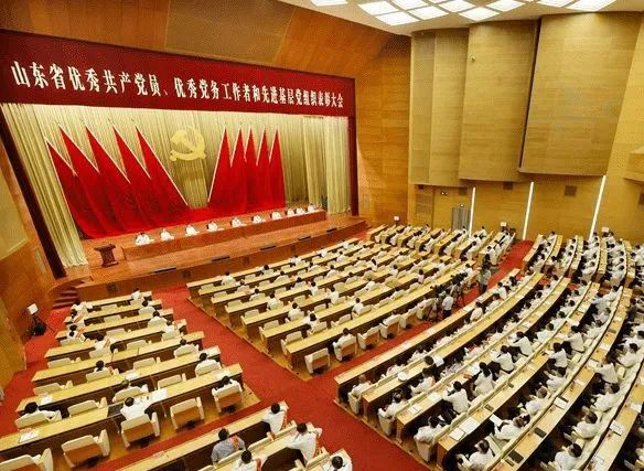 山东高速集团基层党组织和党务工作者受到山东省委表彰