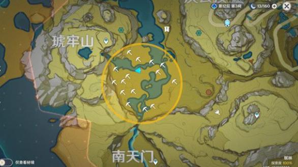 原神秘宝迷踪藏宝地9南天门宝藏在哪