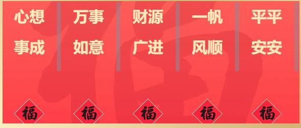 山东省脐血库新春愿景:抒写新时代生命华章,开启服务大健康新路径