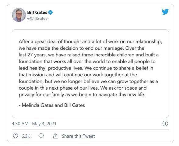 """比尔·盖茨夫妇结束27年婚姻,这会是""""史上最贵""""离婚吗?"""