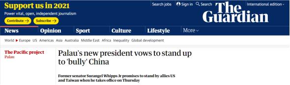 """只邀请蔡英文的帕劳总统又说:要""""亲美台、抗中国"""""""