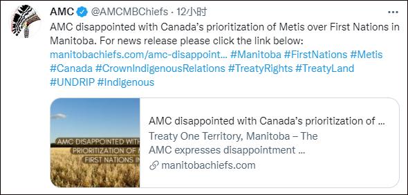 加政府与梅蒂人签自治协议,被指意图分化原住民