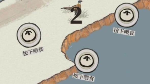 江南百景图野生动物喂食及安置方法攻略汇总
