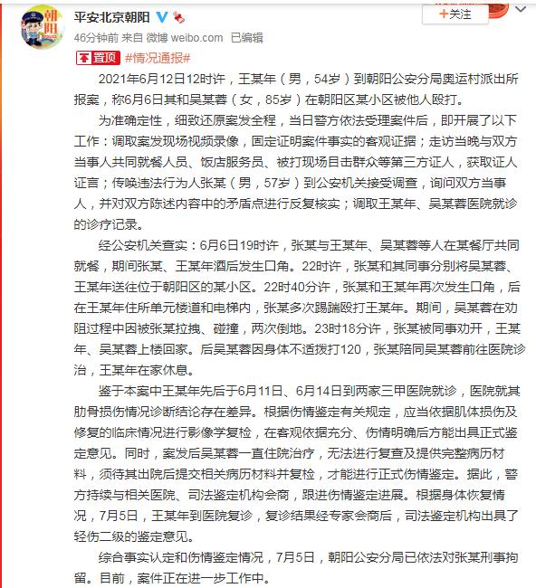 国企有董事长吗_中国平安属于国企吗?背后大股东曝光,董事长马明哲三度增持股份