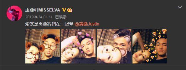 萧亚轩疑宣布与小16岁男友分手:谢谢你的一切 再见