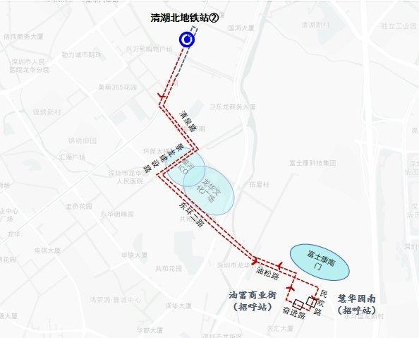 2021年深圳龙华富士康专线B905线路详情(票价+运行时间+站点)