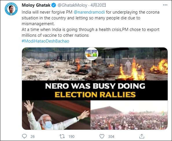 印度连续4天新增超40万,柳叶刀:莫迪行为不可原谅