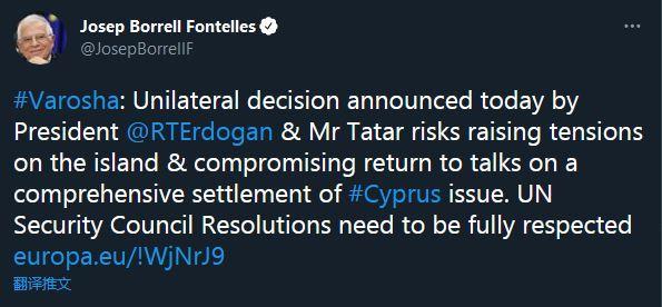 """土耳其想重开塞浦路斯""""鬼城""""遭联合国五常反对"""