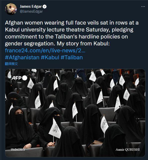 阿富汗宣布大学女生新规之际 这张照片在推特疯传