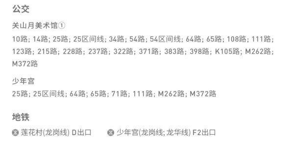 2021年深圳市第十一届全国工笔画作品展参展指引及预约入口