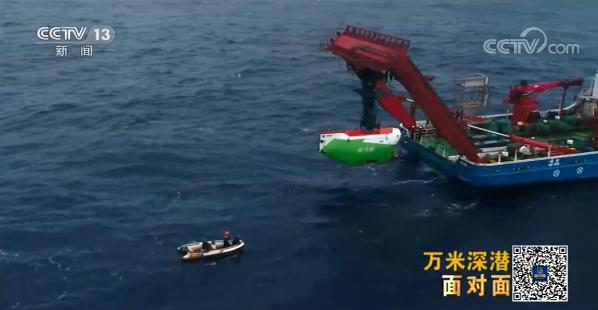 """面对面丨万米深潜!""""奋斗者""""号总设计师:""""不是终点,我们刚刚打开了深海的一个门缝"""""""