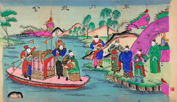 佚名 《单刀赴会(贡尖,天津杨柳青)》纸本 58×99cm 清代 广东美术馆
