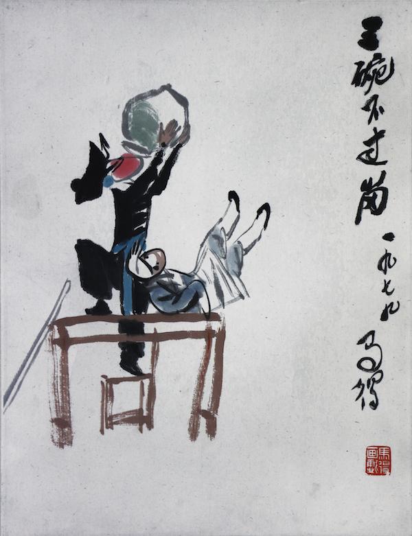 高马得 《戏曲人物二幅合轴之二》 中国画 36.5×27.5cm 1979年 江苏省美术馆藏