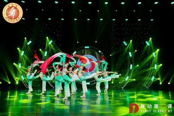 2021北京桃李杯舞蹈艺术展演报名启动