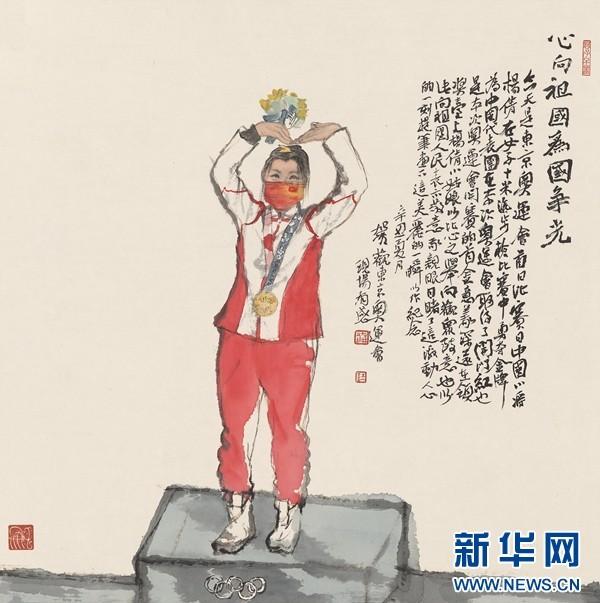 何加林为东京奥运会冠军杨倩作画