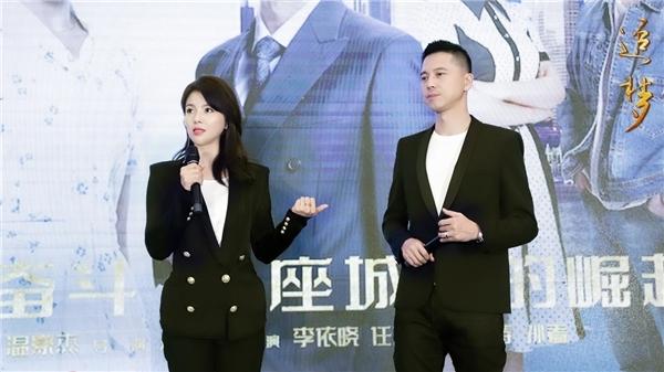 《追梦》将登广东及深圳卫视 王雷刘涛现场讲述创业史