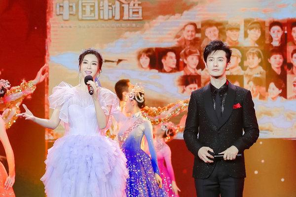 """伊丽媛黄晓明压轴首唱《理想照耀中国》一次""""剧力""""的磅礴呈现"""