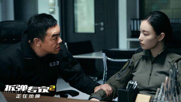 《拆弹专家2》与刘德华拍戏拍到青筋暴起 观众:看得我手心直出汗