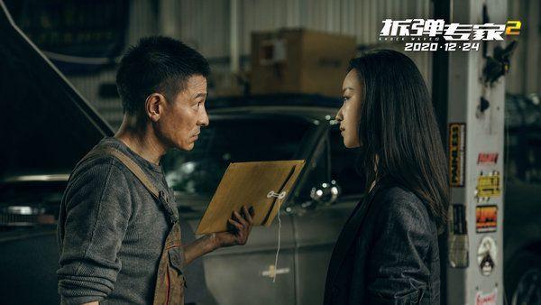 《拆弹专家2》曝粤语版正片片段 刘德华刘青云举枪对峙