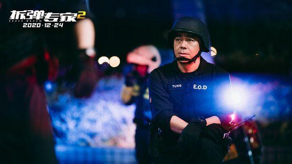 """《拆弹专家2》正片片段 刘德华姜皓文吵到""""青筋暴起"""""""