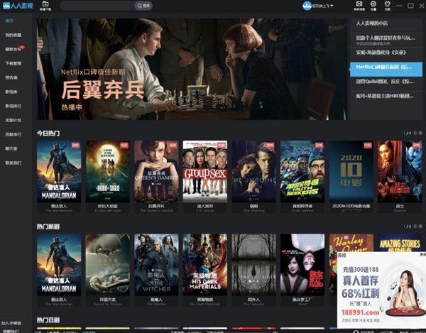 侵权作品超2万部 上海警方摧毁人人影视字幕组