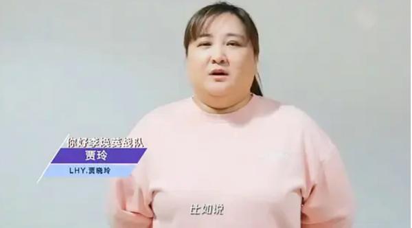 干饭人!贾玲回应胖了:压力太大只能靠吃饭排解