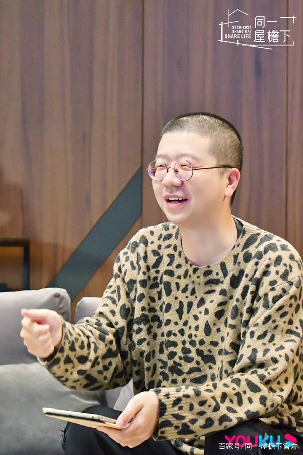 刘可力告别《同一屋檐下》吴嘉雯自曝择偶标准让邓紫棋不解