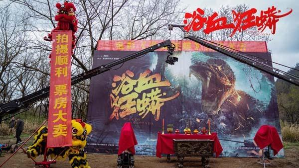怪兽军事电影《浴血狂蟒》开机 巨蟒重现开启神秘探险
